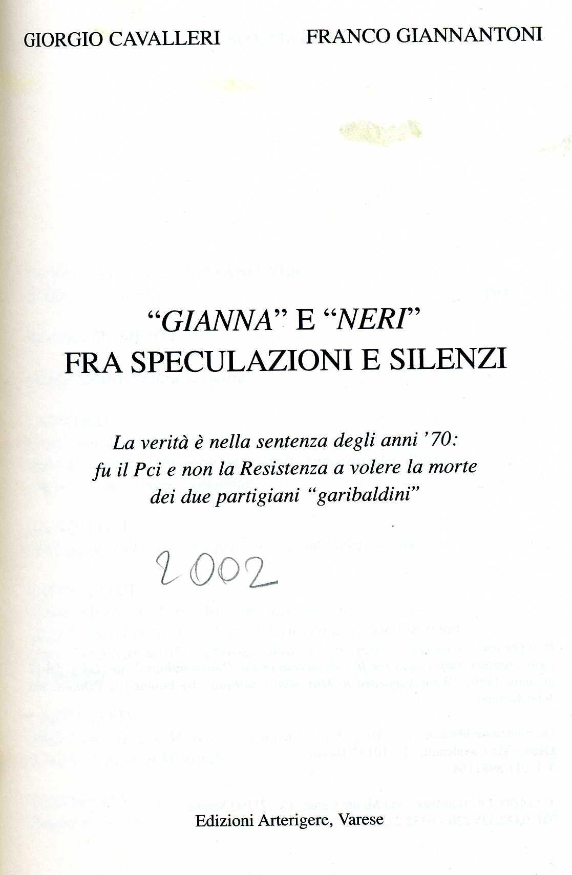 neri1132